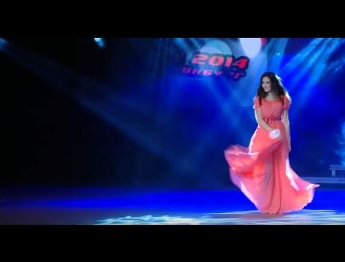 Embedded thumbnail for Мисс Екатеринбург 2014 - финал